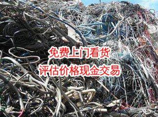 太仓废品回收
